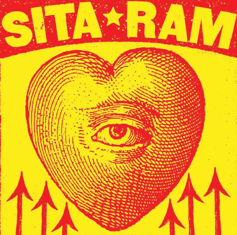 Sita ram hero